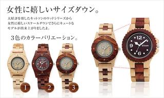 d9bf372bea 木製ウォッチ[KITSON]キットソンのレディース腕時計で在庫有り: KITSON ...